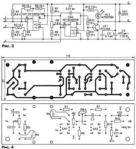 Печатная схема