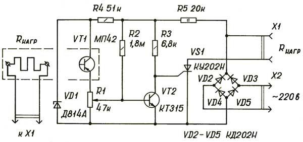Рис. 1. Схема терморегулятора для инкубатора.